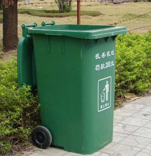 p),采用这种材料制作的垃圾收集容器为玻璃钢垃圾桶.